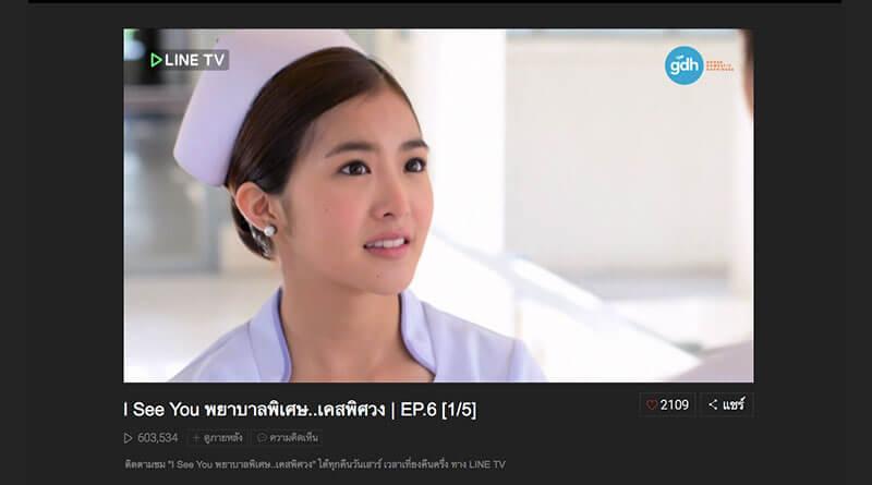วิธีนำวิดีโอจาก LINE TV มาแสดงบนเว็บไซต์
