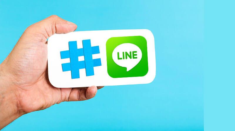 ติด #แฮชแท็ก ในหน้าไทม์ไลน์ของ LINE ได้แล้วนะ